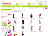 Anteprima www.specialprezzi.com/department/33/Sexy-abbigliamento-ed-accessori.html