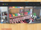 Anteprima www.babymoto.it