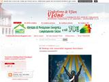 Anteprima vodafonebusiness.blogspot.com