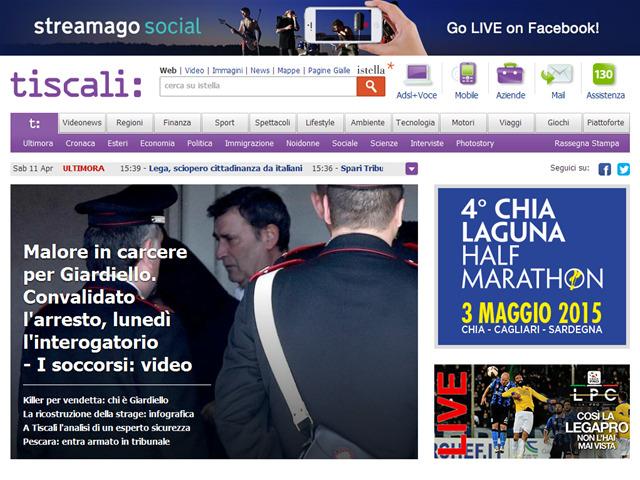 Anteprima www.tiscali.it
