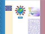 Anteprima www.scuolagiocando.it