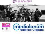 Anteprima irongirls.weebly.com