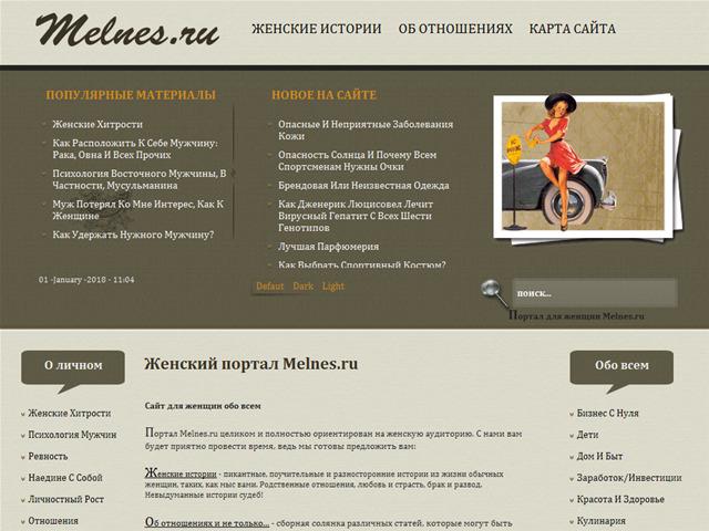 Anteprima duel-game.ru