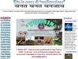 Anteprima www.yogain.it