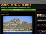 Anteprima sandrocristina.blogspot.com