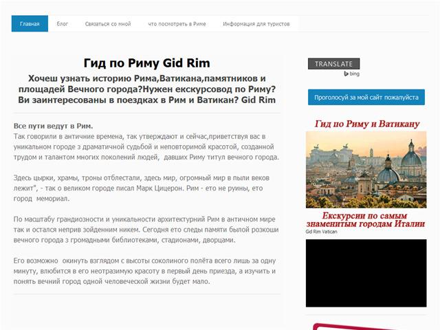 Anteprima gid-rim.jimdo.com
