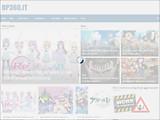 Anteprima www.op360.it