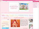 Anteprima www.conlamaestrafrancy.blogspot.com