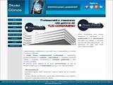 Anteprima www.studiodomos.net