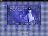 Anteprima www.grafigiocando.altervista.org
