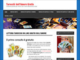 merce gratis 5