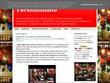 Anteprima www.imparare-il-turco.blogspot.it