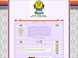 Anteprima universalfantasy.forumcommunity.net