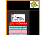 Anteprima creattivamentelulu.altervista.org