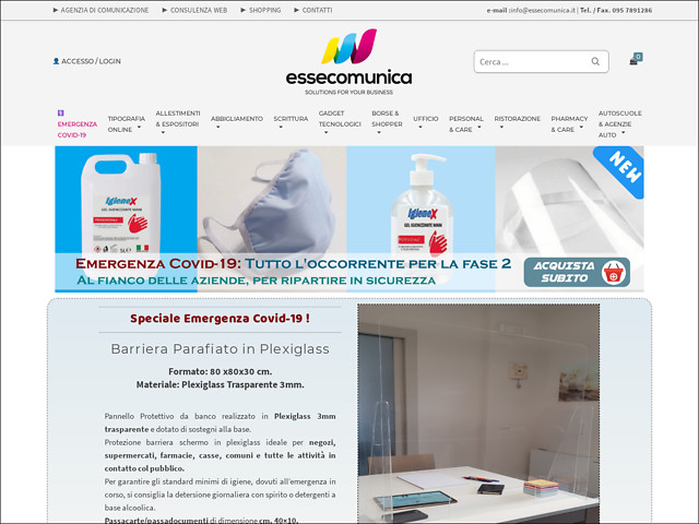 Anteprima www.essecomunica.it